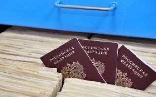 Если есть потент кауие документы нужны для гражданства рф