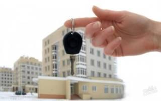 Право наследования неприватизированной квартиры 2020 год