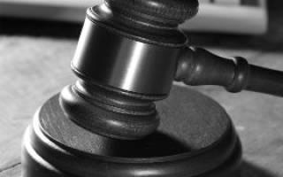 Полиграф, как доказательство в суде