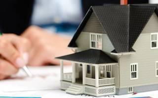 Общая совместная собственность на имущество называется