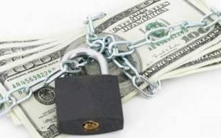 Индивидуальным предпринимателям можно не открывать расчетный счет