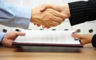 Доверенность на; управление и; распоряжение имуществом (генеральная доверенность)