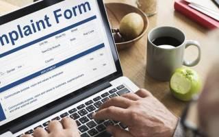 Жалоба в трудовую инспекцию о невыплате заработной платы при увольнении