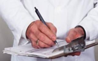 Бланк медицинской карты для прохождения специалистов справки в гибдд