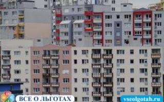 Какое жилье подходит под материнский капитал