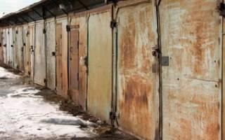 На основании каких документов можно сейчас оформить гараж в ГСК, если ранее в отношении гаража не проводилась техническая инвентаризация и не получалось разрешение на строительство