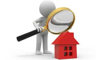 Завышение стоимости квартиры в договоре купли продажи