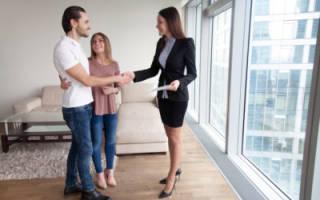Страховой депозит при аренде квартиры это