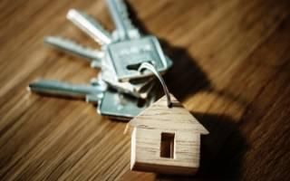 Что значит прямая продажа квартиры