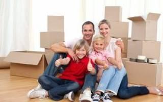 Как оформить мат капитал на покупку жилья