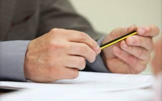 Ходатайство об устранении недостатков в исковом заявлении