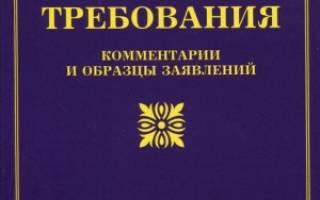 Уточнение исковых требований по КАС РФ образец