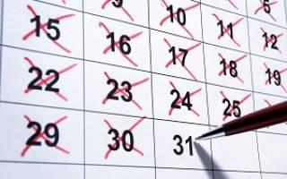 Как написать заявление на продлении отпуска за счет неиспользованных дней
