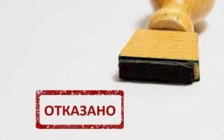 Если в виде на жительство нет регистрации могут ли аннулировать вид жительсво