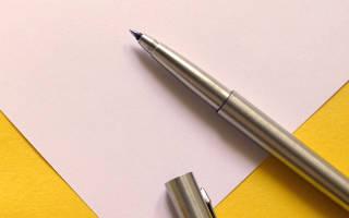 Заявление на возврат страховки по кредиту в связи со смертью образец