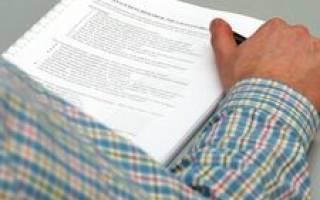 Оформление завещания: все тонкости закона