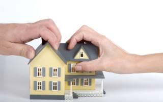 Наследование недвижимости при смерти одного из супругов 2020 год