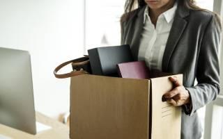 Достаточно ли в заявлении на увольнение указать причину по собственному желанию